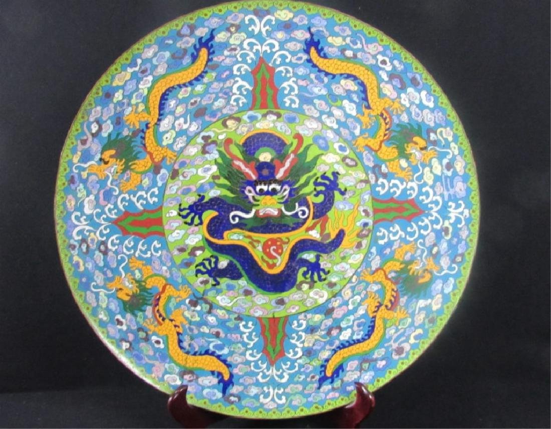 Chinese Qing Dynasty Dragon Plate