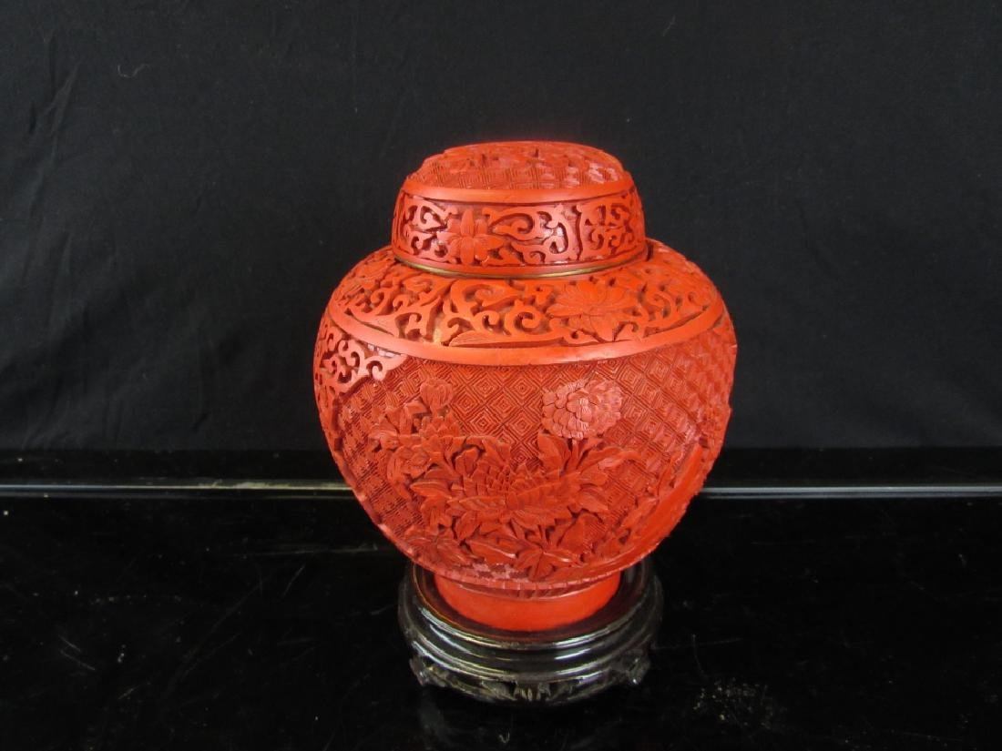 Asian Arts 20th Century Chinese Cinnabar Vase