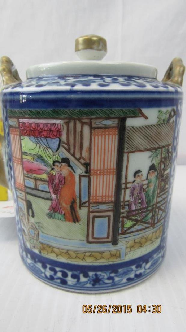 Qing Dynasty Chinese  Teapot