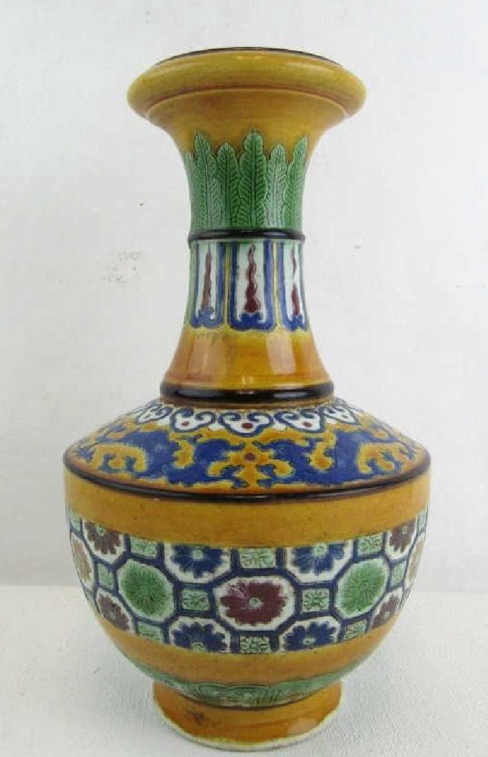 17-18Th Century Chinese Ochre Glaze Vase