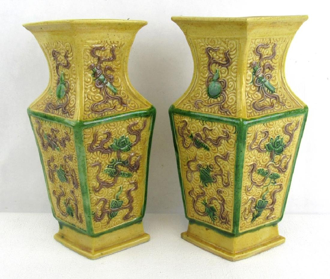 Pair 18th Century Qing Dynasty Vase