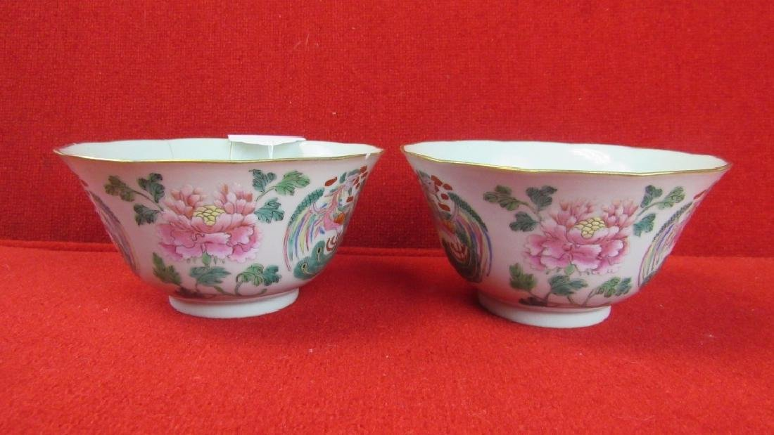 Pair of Ming Dynasty Enameled Porcelain Bowls