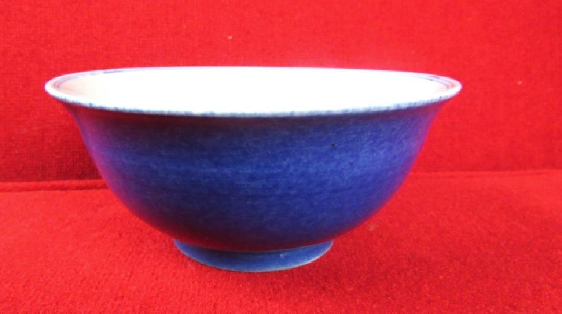 Chinese Qing Dynasty Blue Enameled Porcelain Bowl