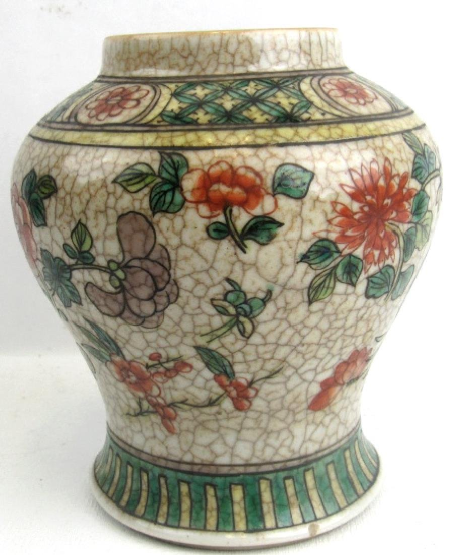 Qing Dynasty Glazed Vase