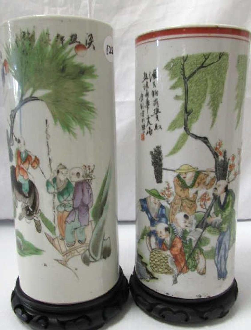 Pair of 20th Century Chinese Umbrella Stands