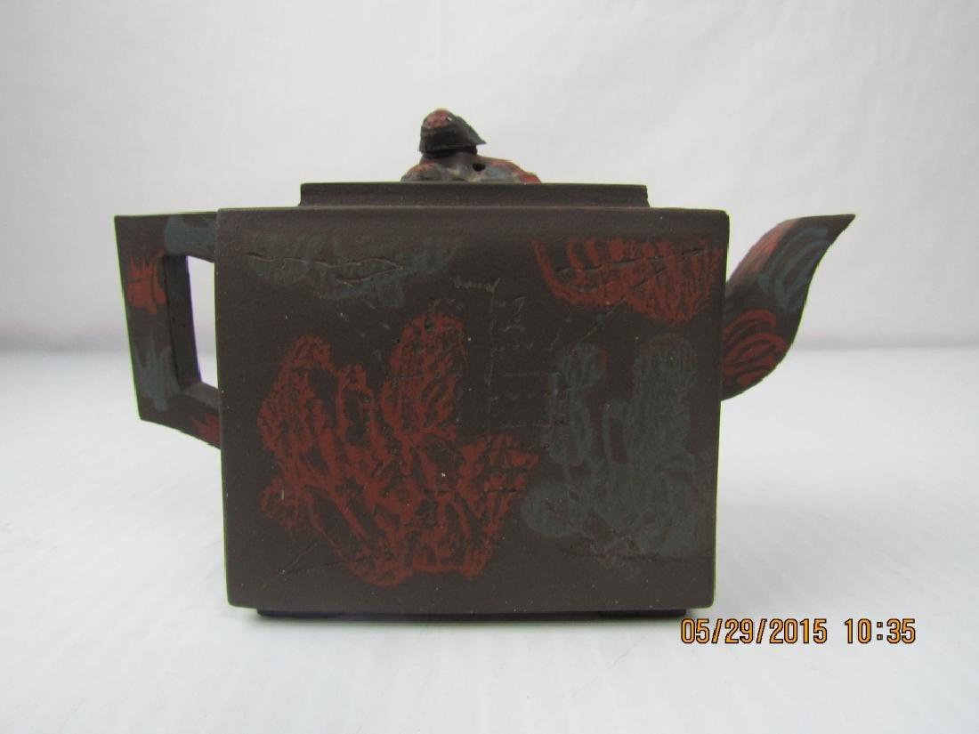 Rectangular Design Teapot
