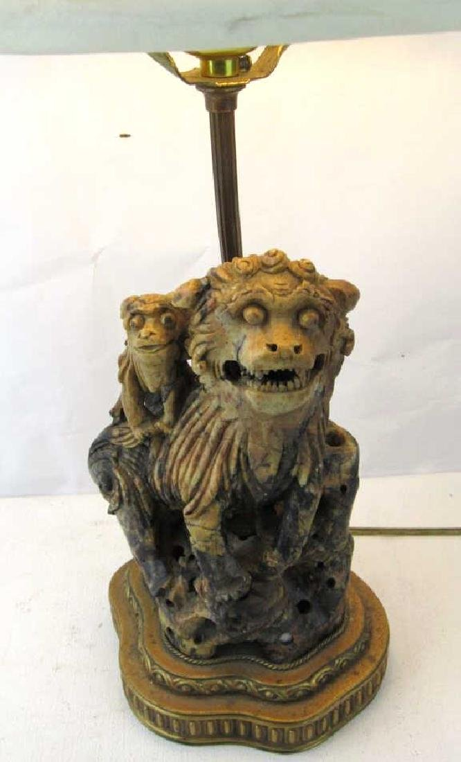 Antique Chinese Foo Dog Lamp