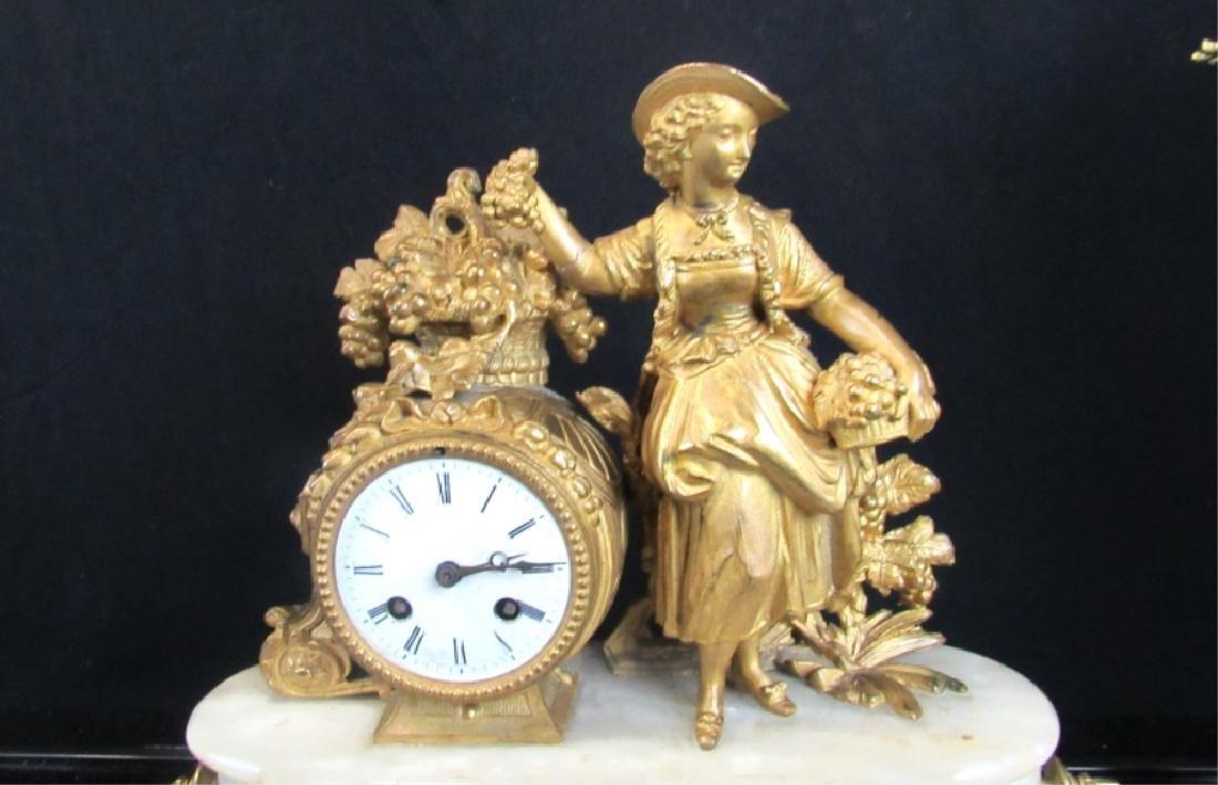 Vintage French Brass Clock