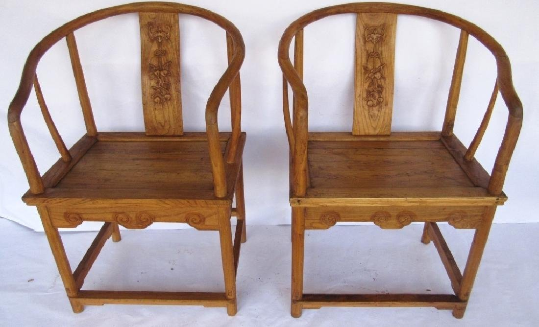 Pair of 18th c. Huanghuali Armchairs