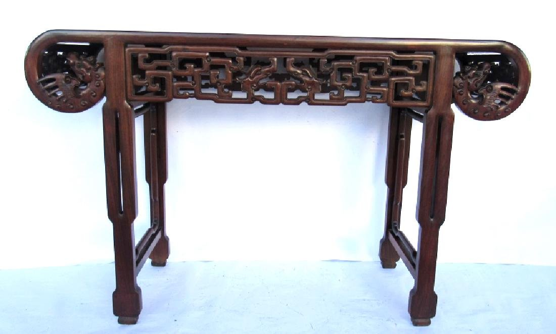 Qing Dynasty Style Huanghuali wood hall table