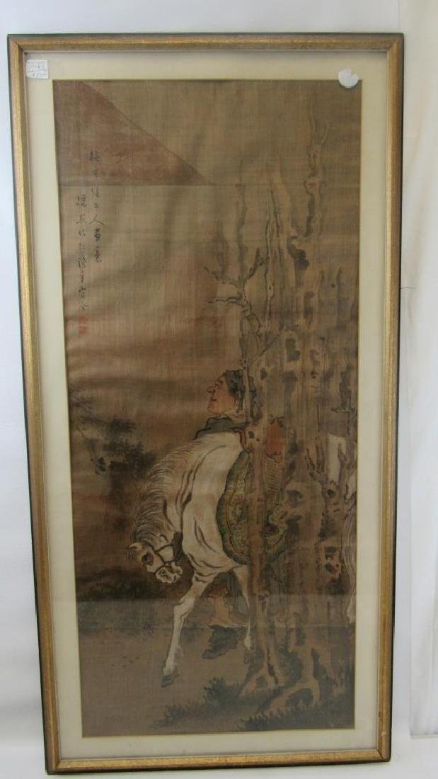 Qing Dynasty Watercolor on Silk Painting