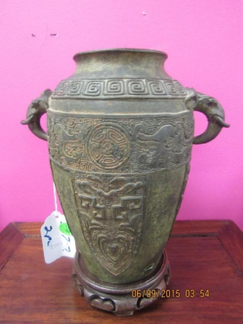 Ming Dynasty Chinese Bronze Vase
