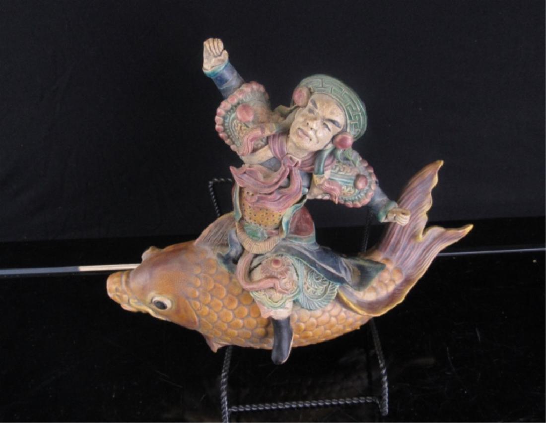 Qing Dynasty Glazed Porcelain Figurine