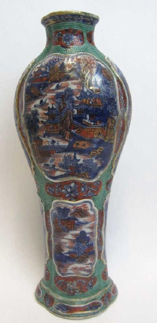 Chinese Enameled Porcelain Vase