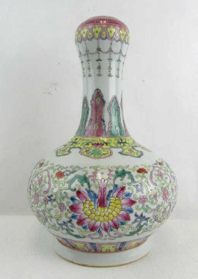 20th Century Qing Dynasty Vase
