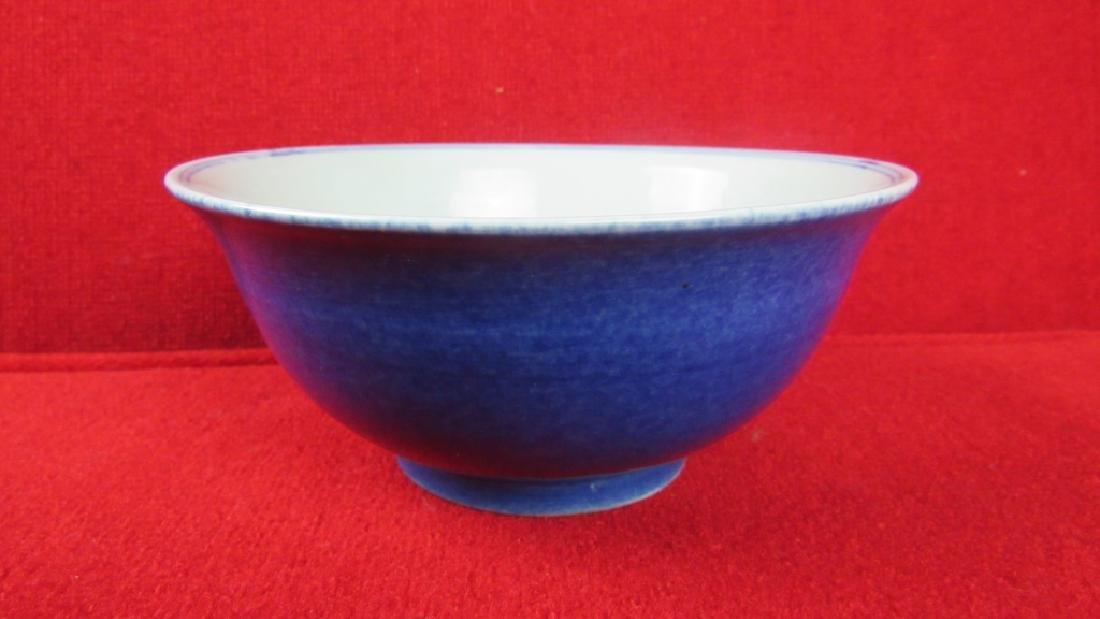 Qing Dynasty Blue Enameled Bowl