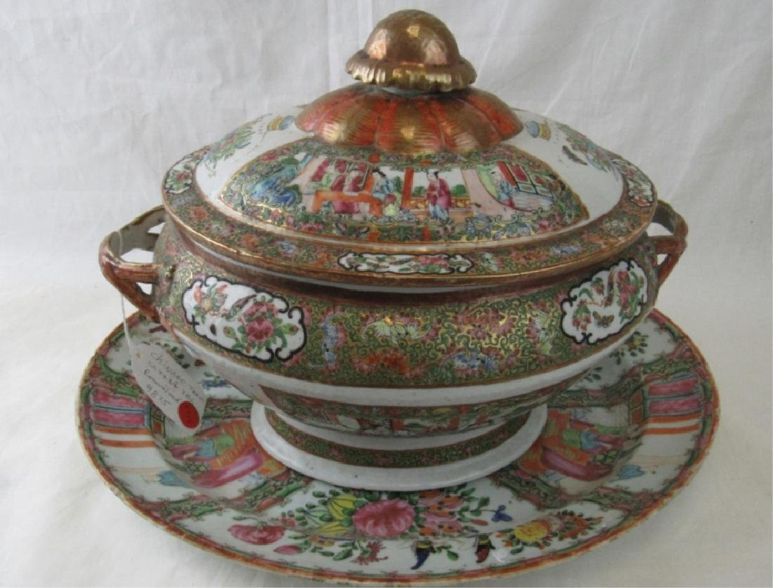 Asain Arts Famille Rose Tureen and Plates