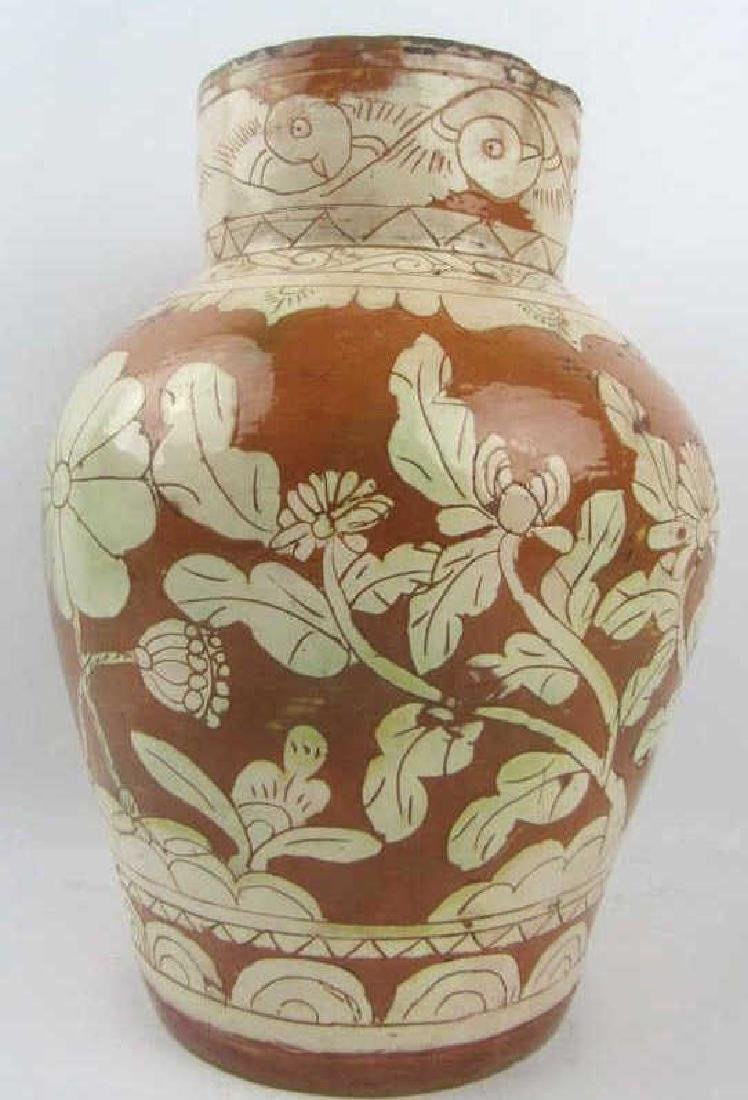 Chinese Carved Brown-Glazed Jar