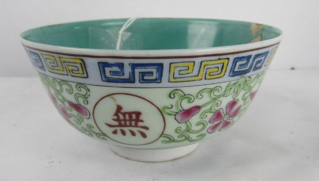 Chinese Qing Dynasty Enameled Porcelain Bowl