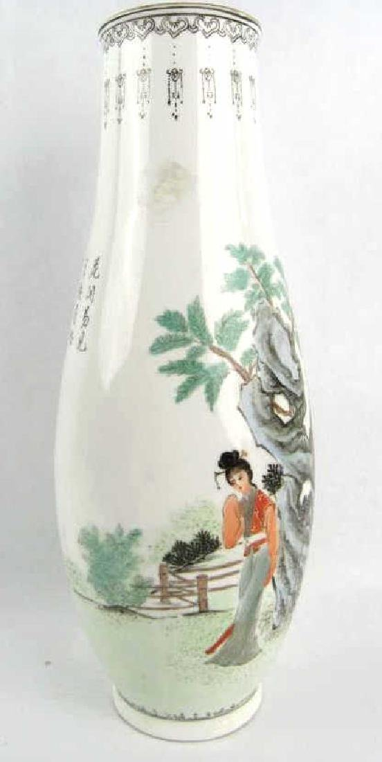 Very Old Chinese Vase