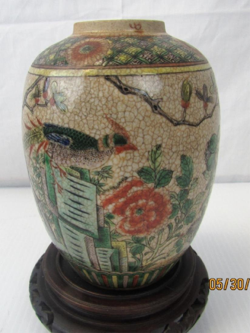 Glazed Pottery Ginger Jar