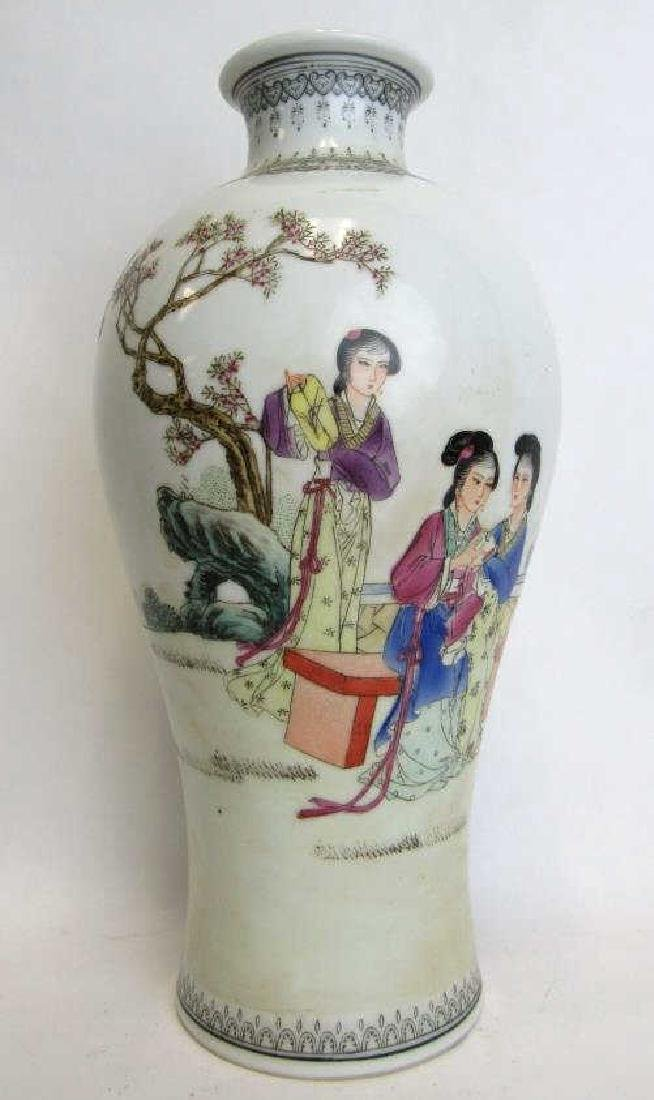 20th Century Exported White and Black Vase