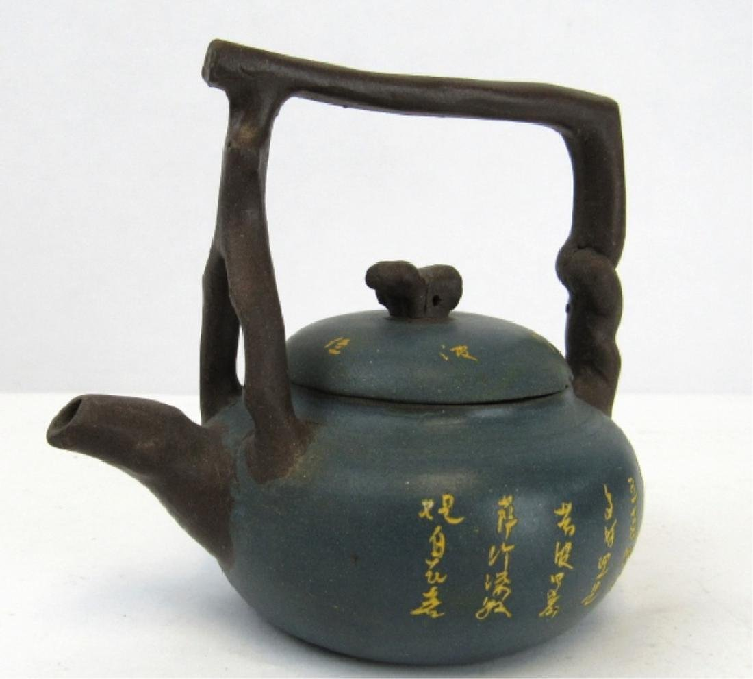 Chinese Zisha Unique Teapot
