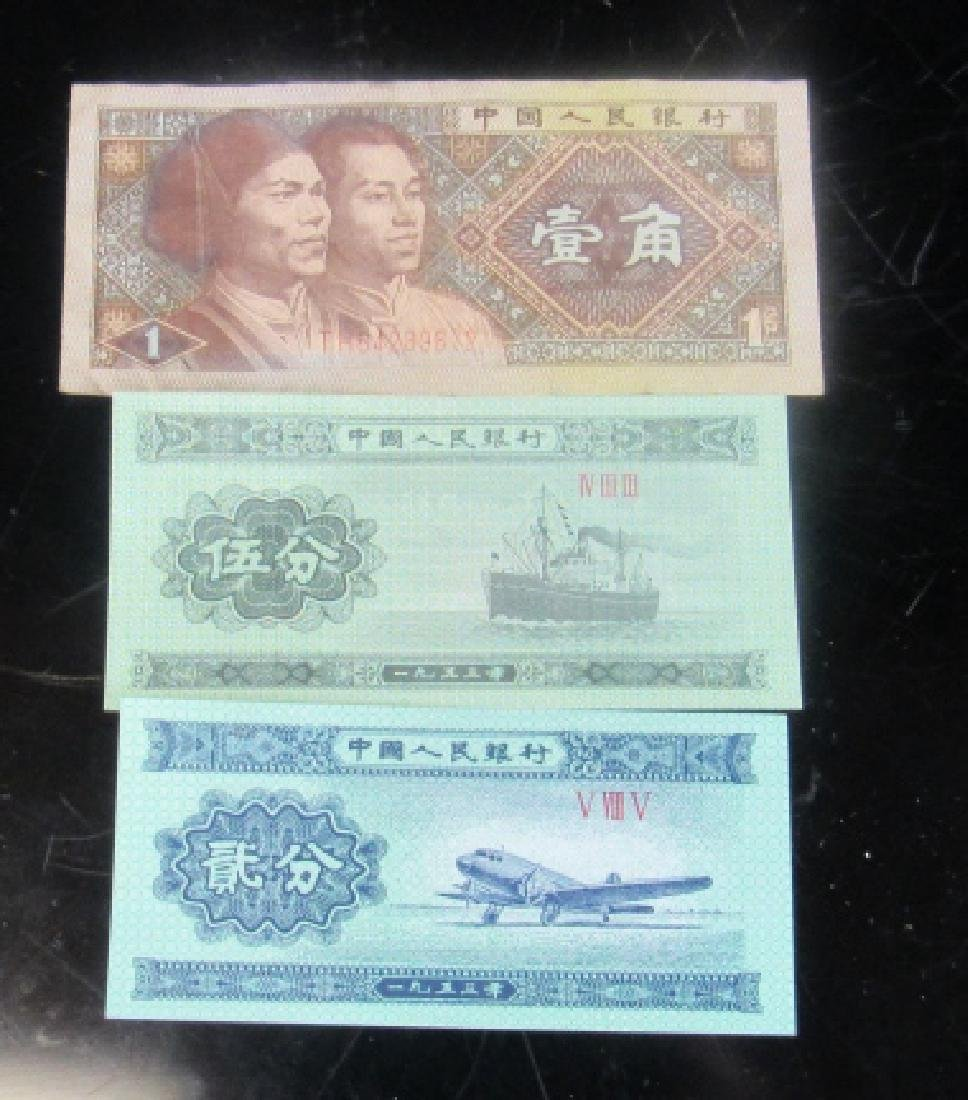 Old Chinese Currency Yuans