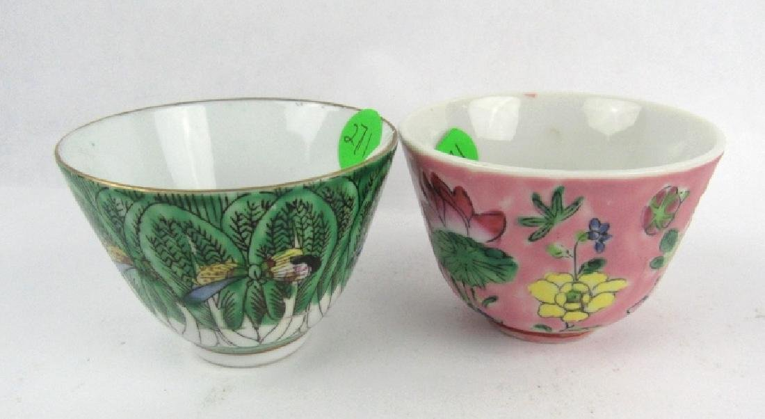 Set of 2 Chinese Tea Cups