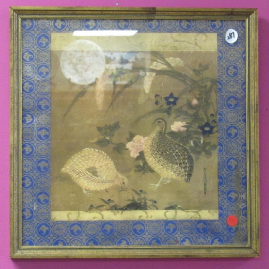 17th Century Japanese Painting Print