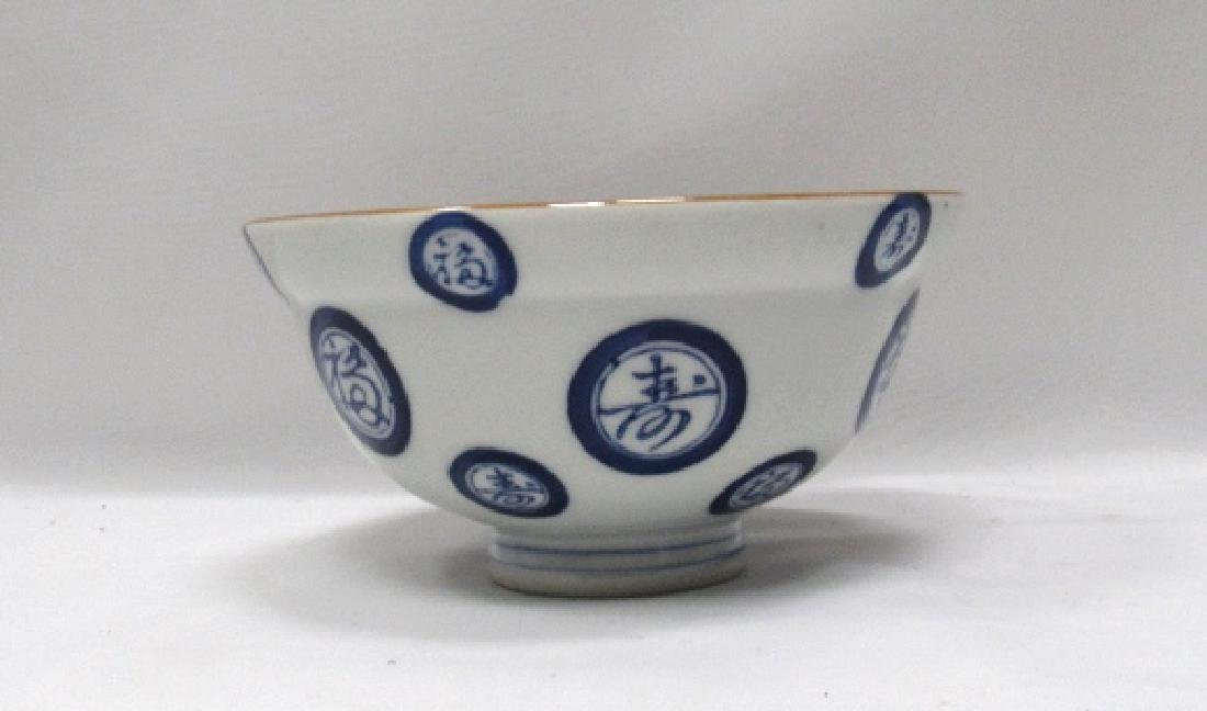 Qing Dynasty Style Blue and WhiteBowl