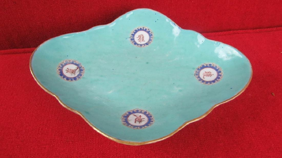 Turquoise and Blue Yuyi Bowl