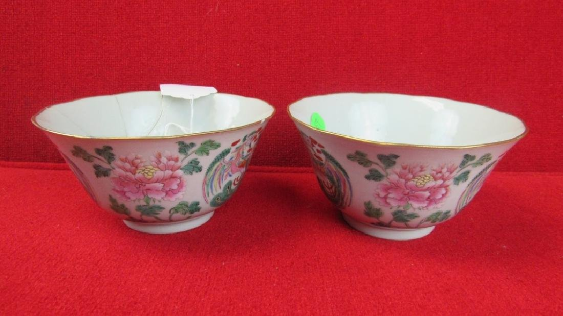 Pair of Ming Dynasty Porcelain Bowls