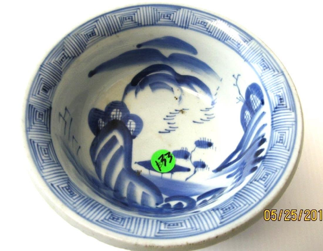 16th Century Blue & White Bowl