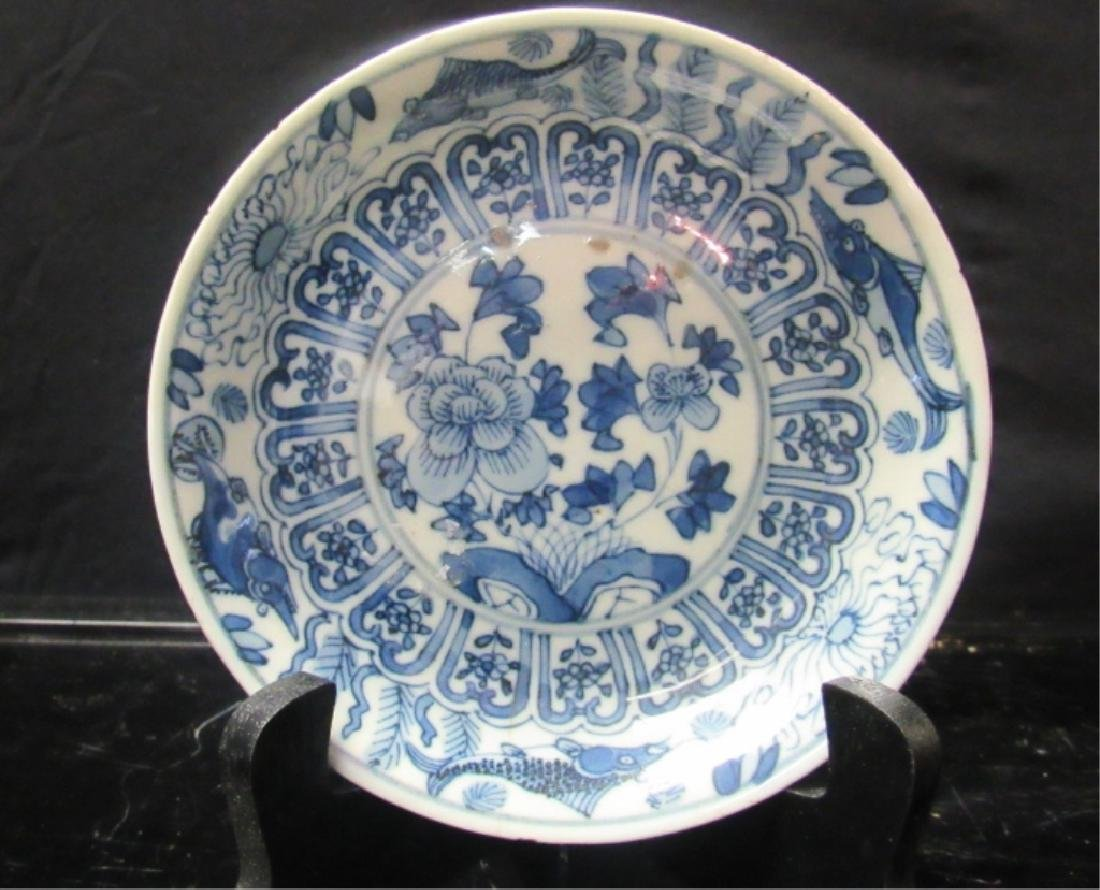 17th Century Qing Dynasty Kangxi Blue and W