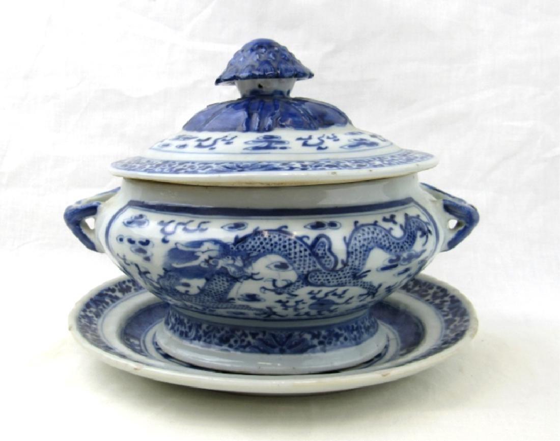 Qing Dynasty 16th Century Dragon Bowl