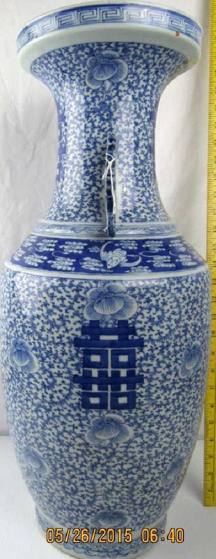 Chinese 19th Century Large Blue & White Vase
