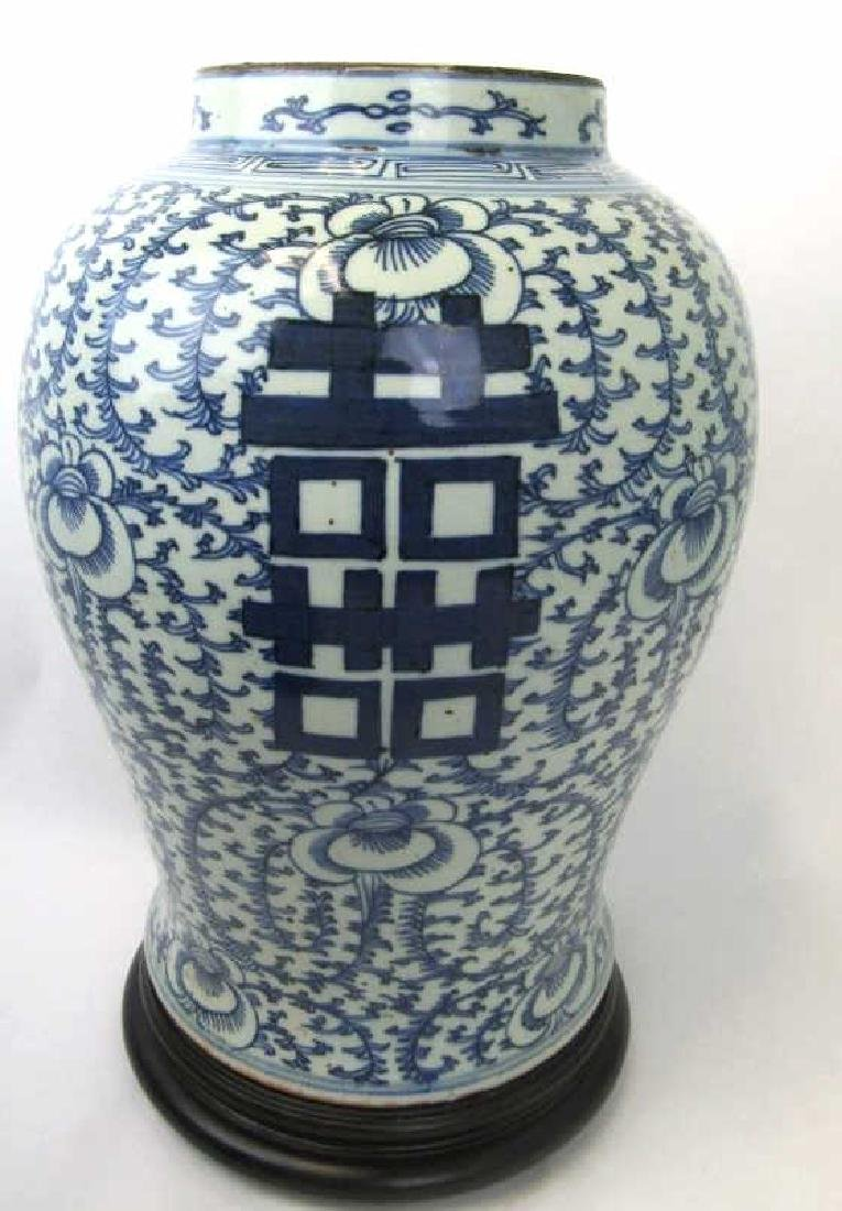 Blue & White Chinese Patterned Vase