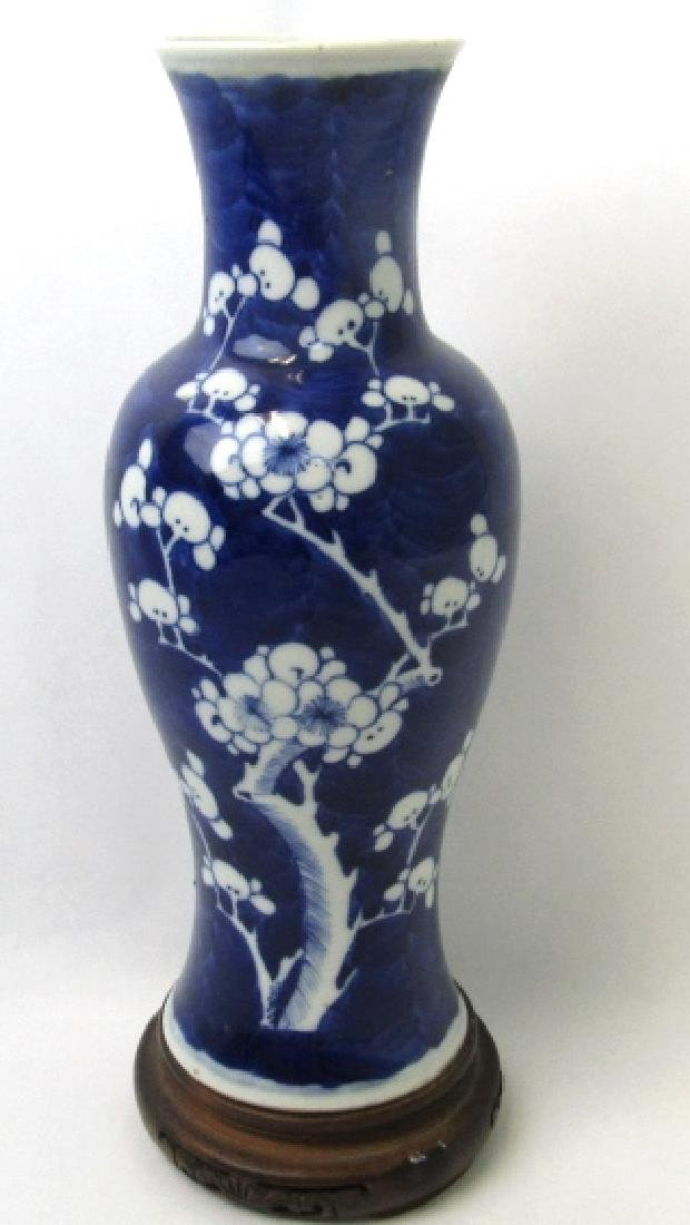 Chinese Blue & White Floral Vase