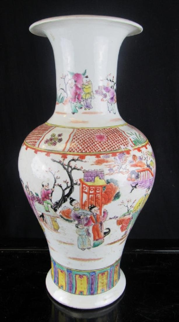 18th Century Qing Dynasty Porcelain Vase