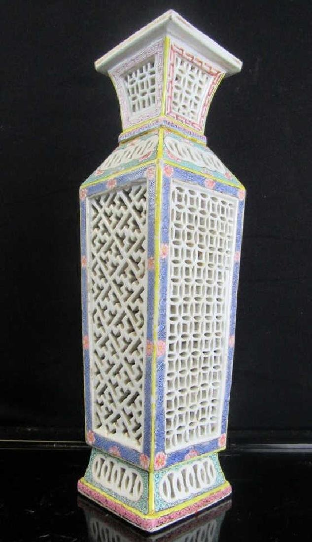 Reticulated Famille Rose Faceted Vase 1723-1795
