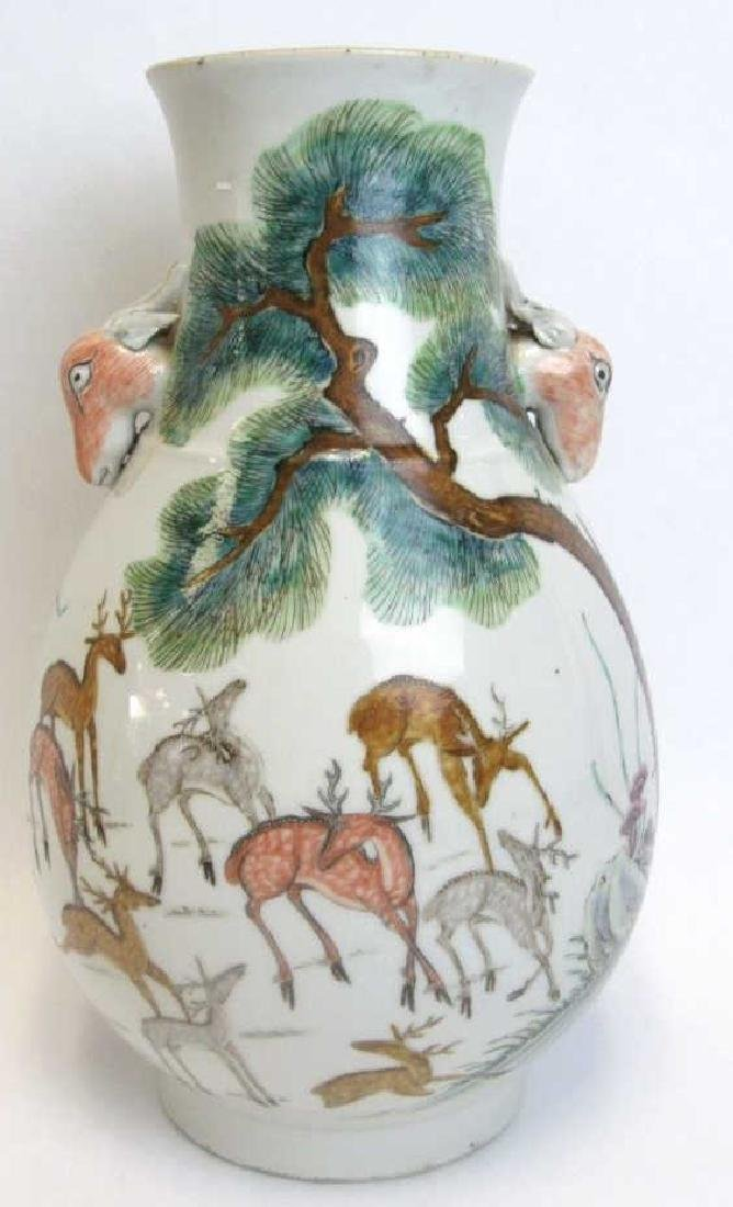 18th Century Qing Dynasty Deer Vase