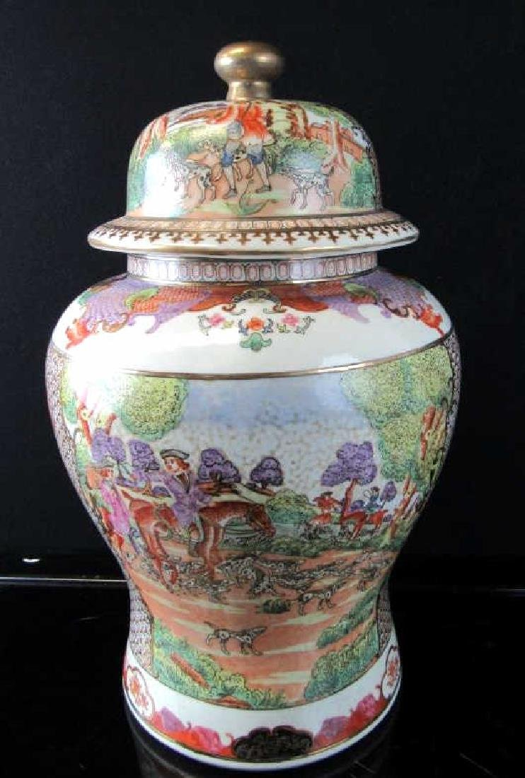 Beautiful English Export Ginger Jar