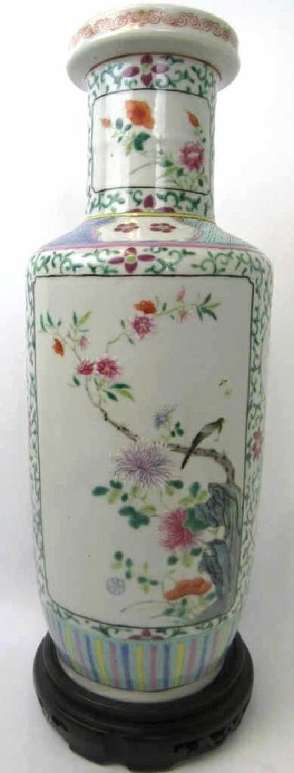 17-18Th Century Chinese Famille Rose Glazed Porcel