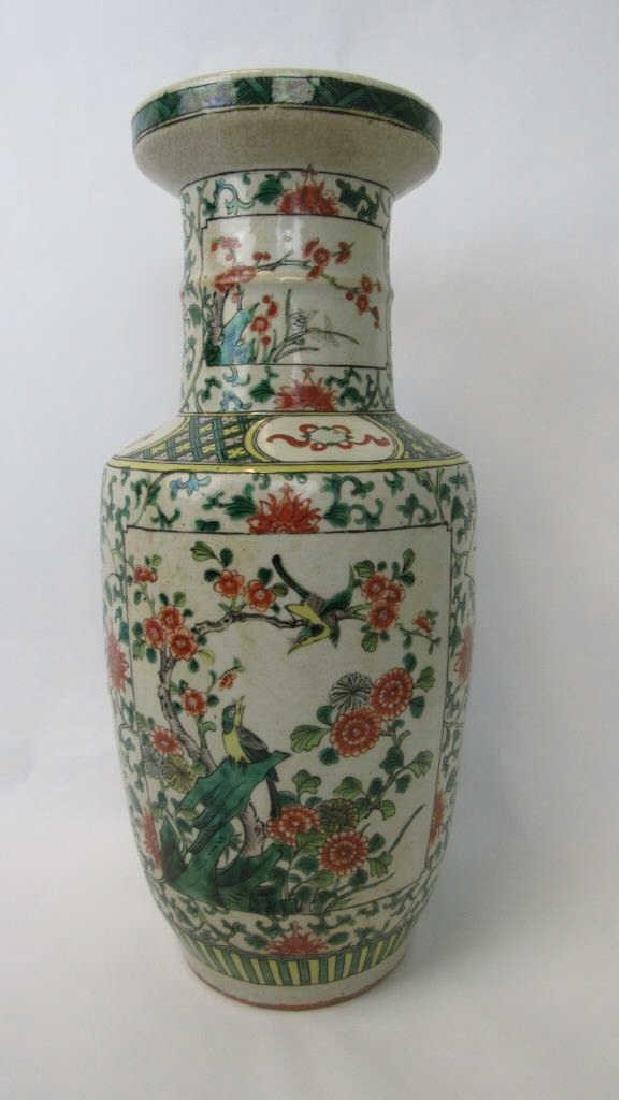 17-18Th Century Chinese Famille Rose Vase