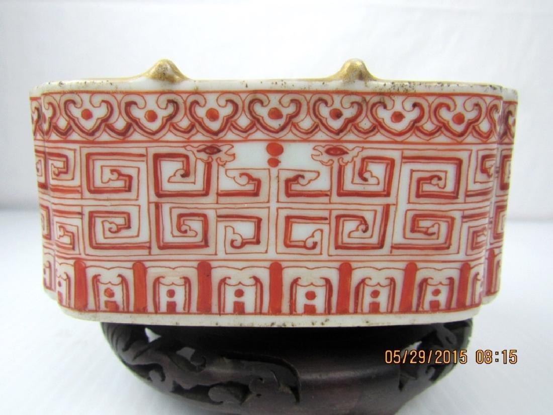 18th Century Qing Dynasty Brush Wash Bowl
