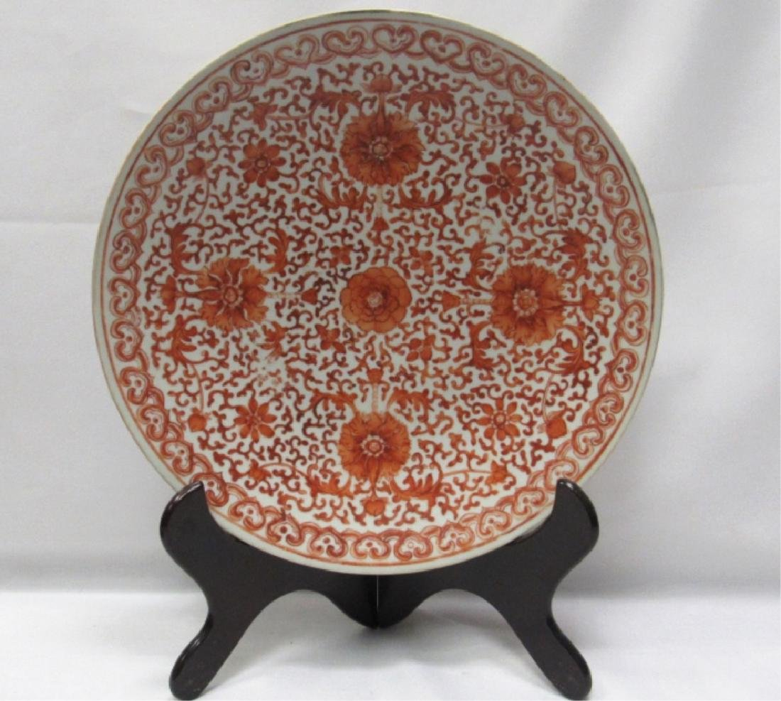 17-18Th Century Qing Dynasty Porcelain Plate