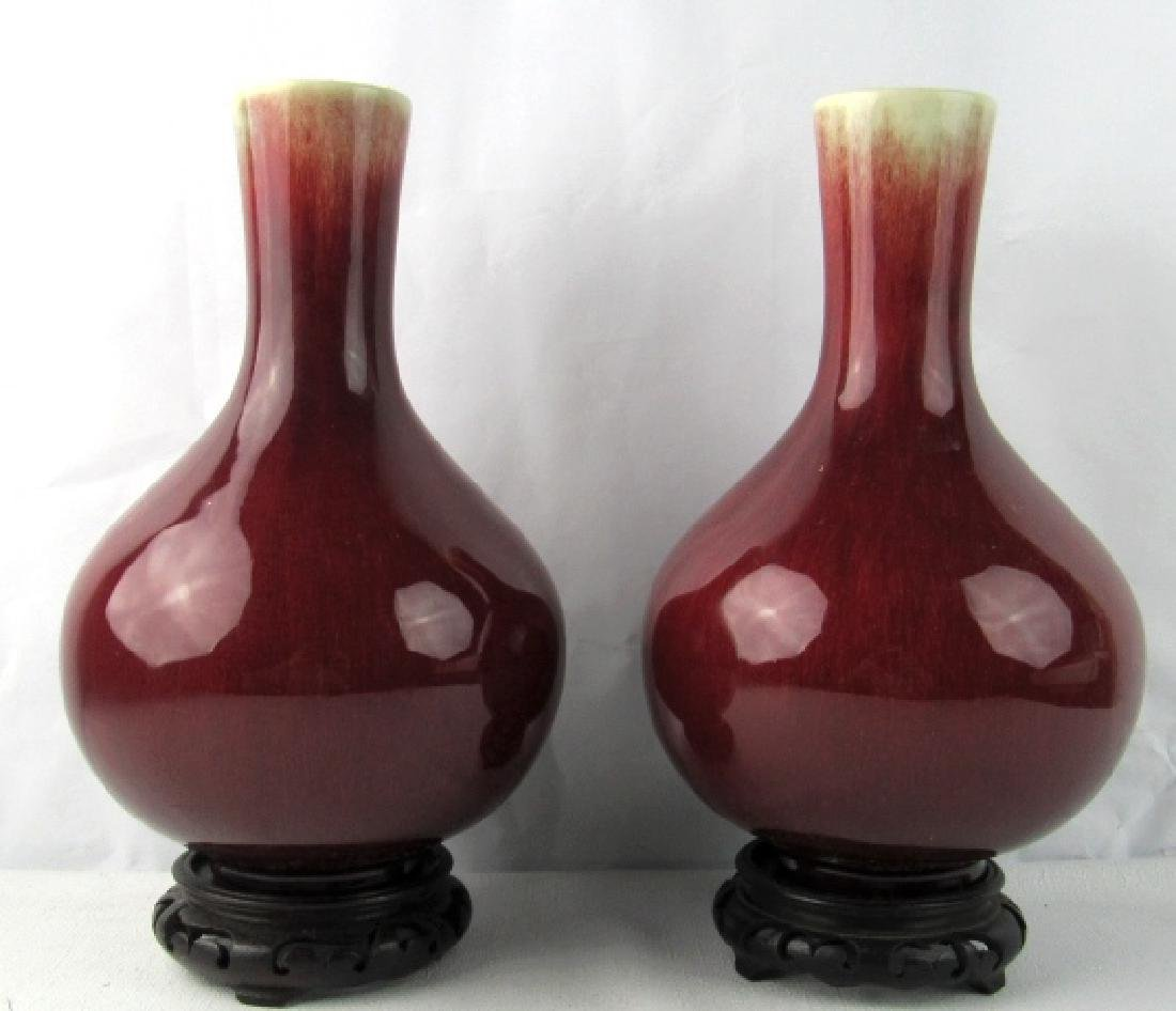 Pair Of Chinese Copper Red-Glazed Bottle Vase