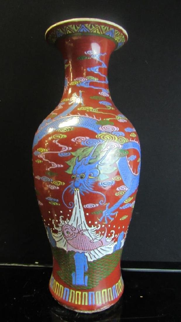 Glazed Chinese Dragon Vase