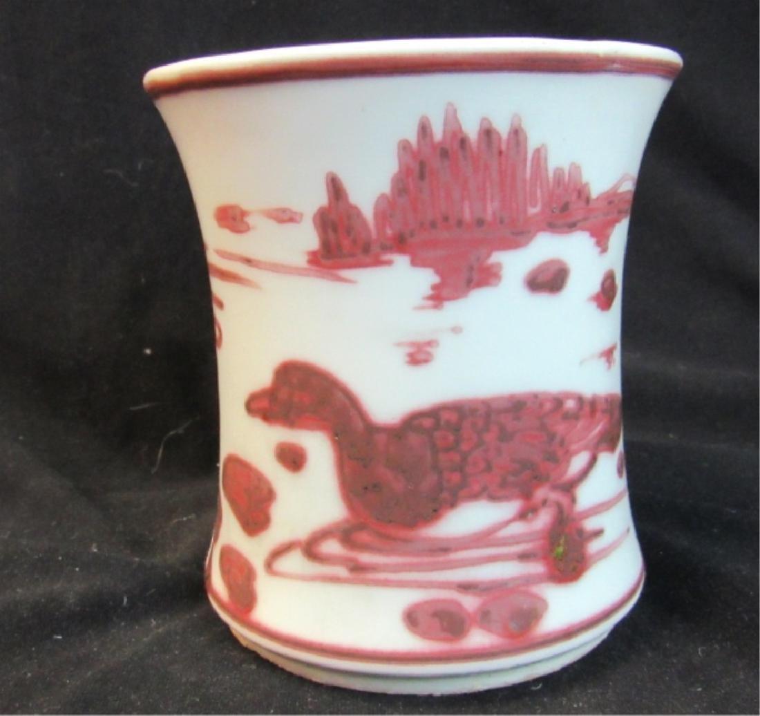 Red and White Porcelain Brush Holder